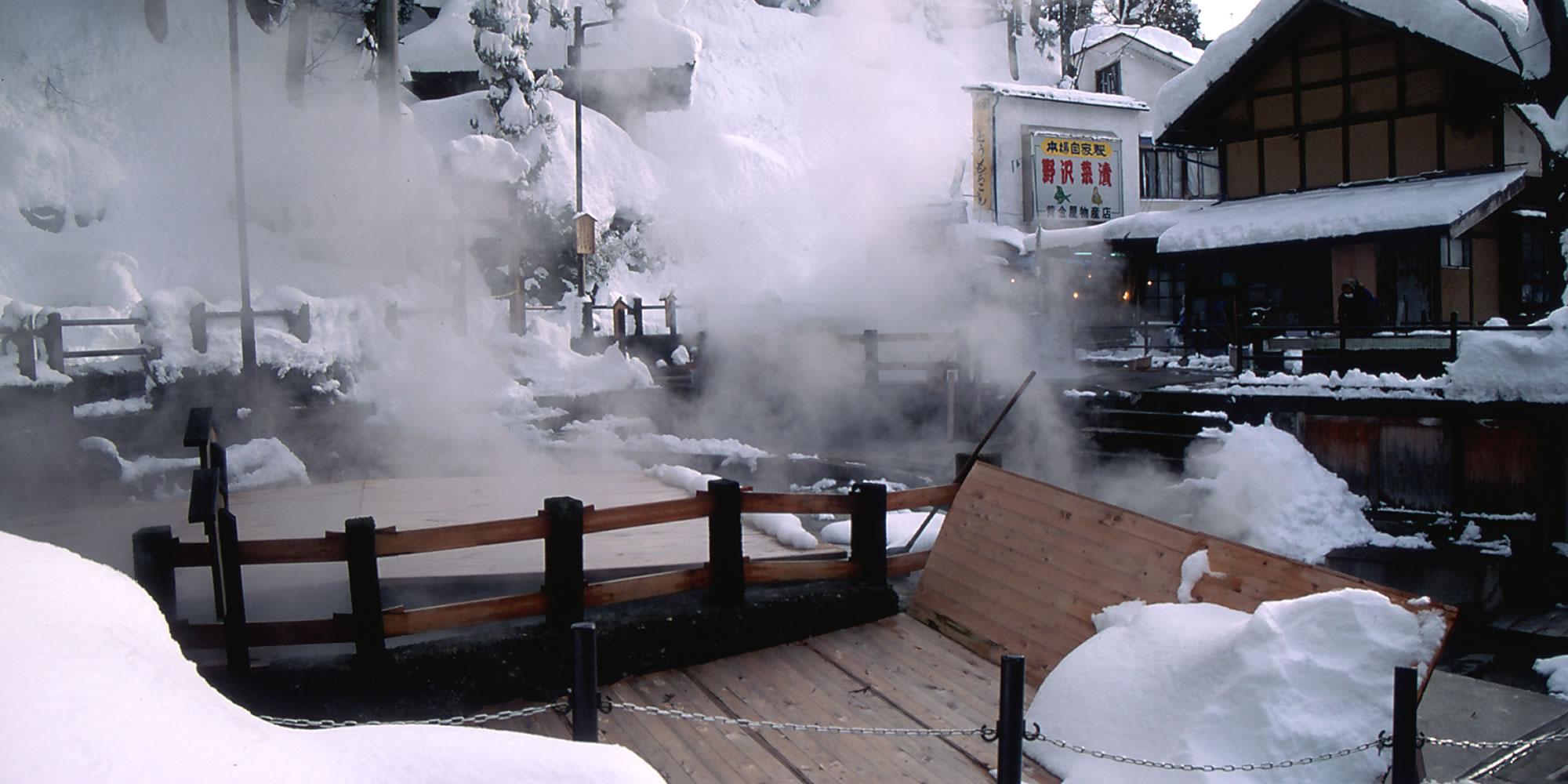 野沢 温泉 積雪
