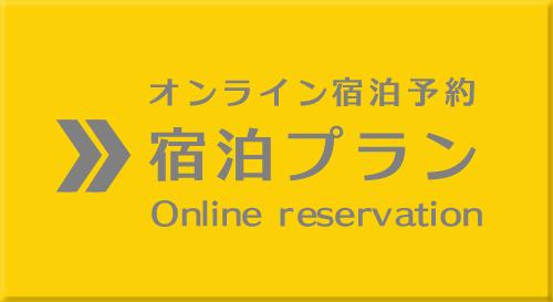 bt_online